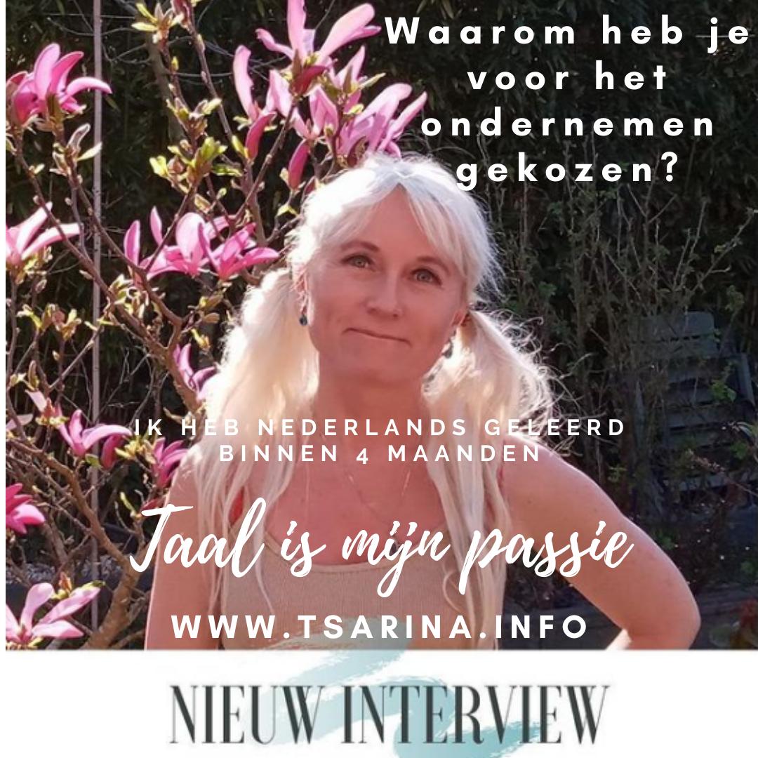 Бизнесвумен Нидерланды - Business women Nederland