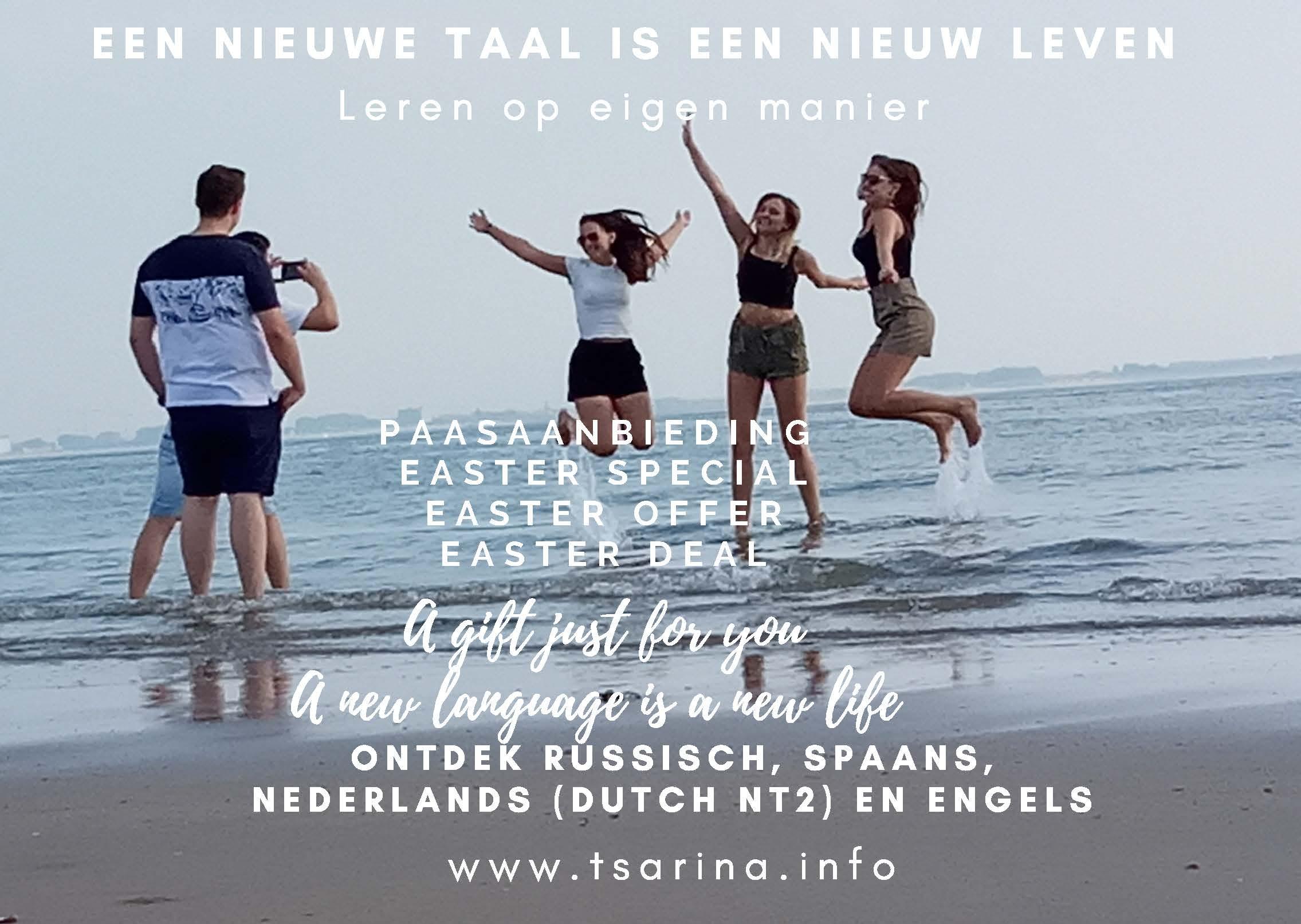 Russisch Nederlands Dutch NT2 Engels Spaans cursus taalles languagelearning