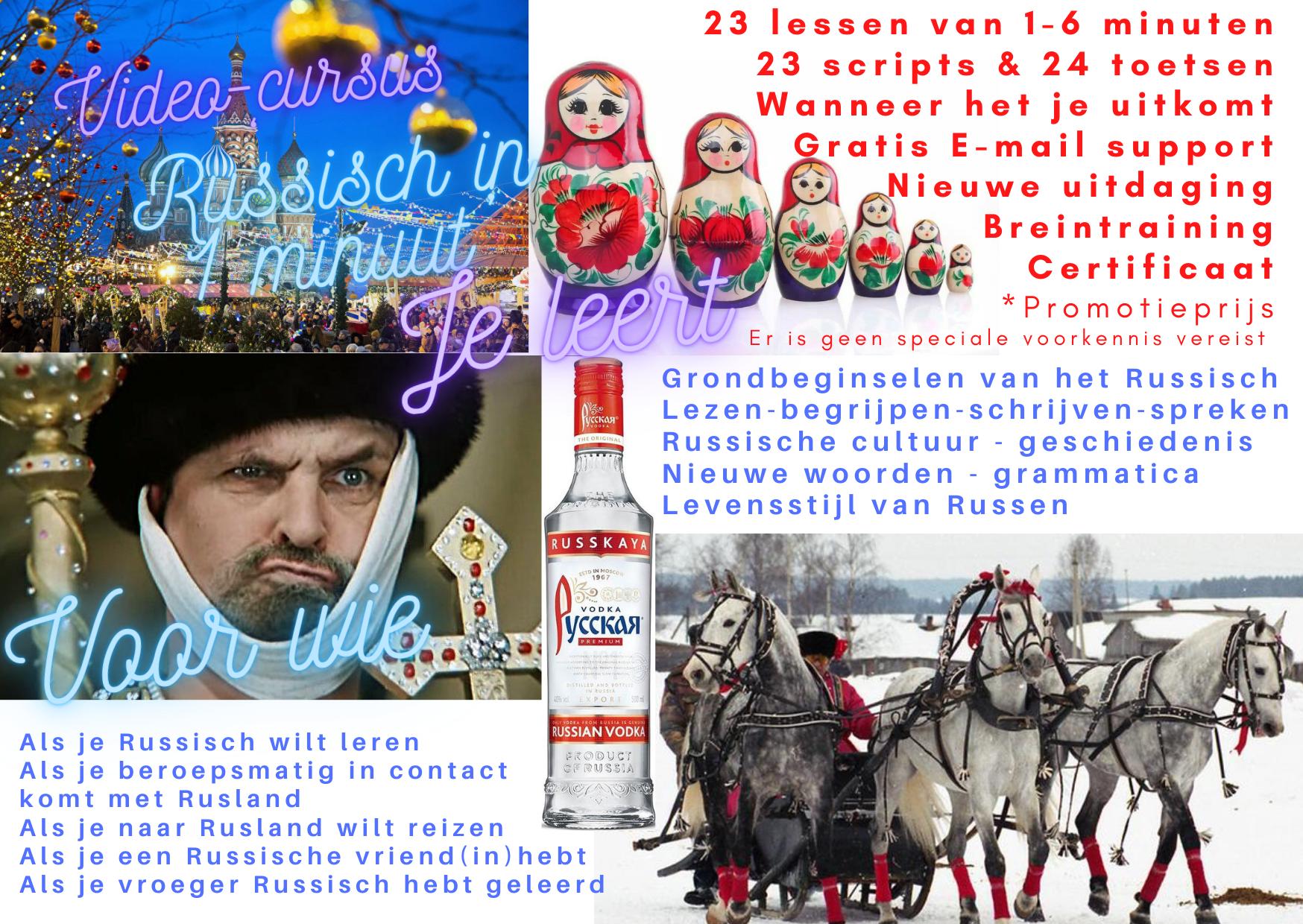 Videocursus Russisch in 1 minuut